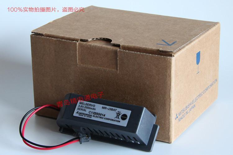 MR-J3BAT Mitsubishi 三菱 PLC 鋰電池 1