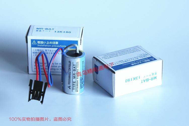 MR-BAT ER17330V Mitsubishi 三菱 PLC 锂电池 1