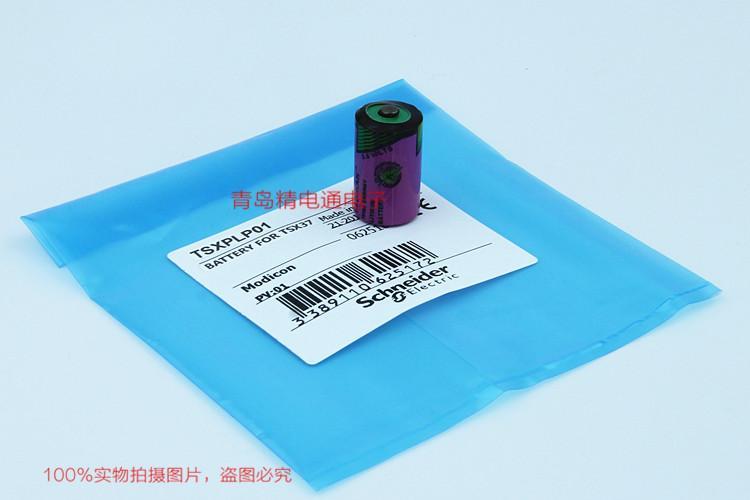 TSXPLP01 施耐德 Schneider Modicon 莫迪康 PLC电池 1