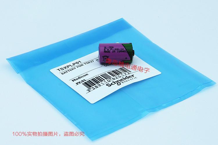 TSXPLP01 施耐德 Schneider Modicon 莫迪康 PLC电池 2