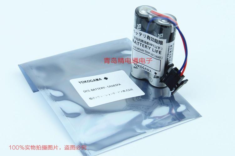 S9185FA YOKOGAWA横河 DCS 3.6V 锂电池 6