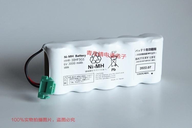 HHR-30HF5G1 YOKOGAWA横河 DCS 2.4V 充电电池 S9400UK 5