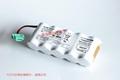 HHR-30HF5G1 YOKOGAWA横河 DCS 2.4V 充电电池 S9400UK 6