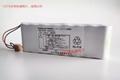 B9914PS(P-12AS/F8G1)松下電池 橫河YOKOGAWA CA100(255701-U2)電池