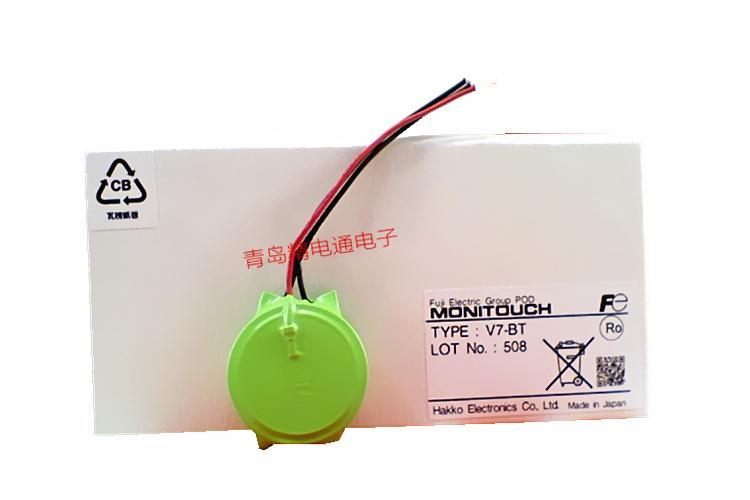 FUJI富士 V7-BT BR2450A 人机界面触摸屏UG221 UG330H电池V606 UG30P-BT 6