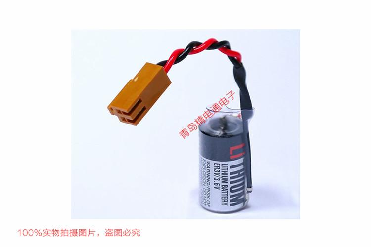 H10195 AL-00494635-01 VATTEREY 富士贴片机配件 FUJI NXT/XP系列伺服驱动箱电 7