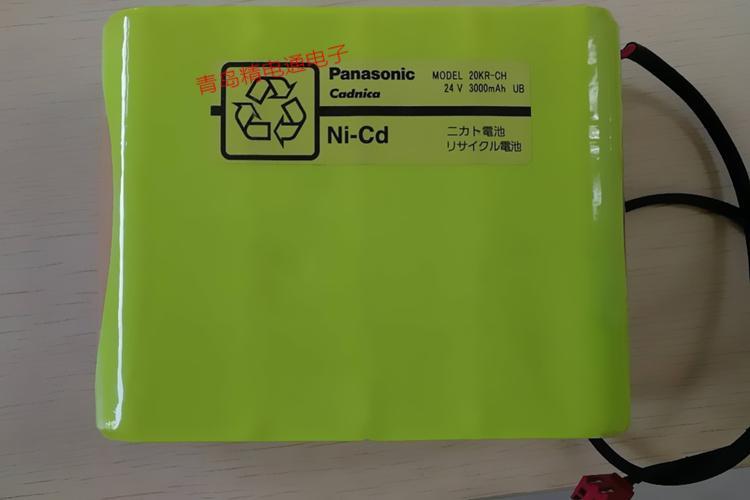20KR-CH Panasonic松下 设备仪器 可充电电池 10