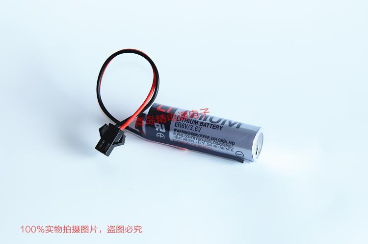 東芝 ER6V 3.6V OTC焊接機器人電池  AA 2000mAh  4