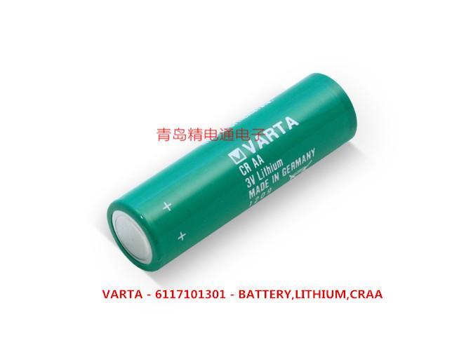 CRAA CR14500 VARAT 瓦尔塔 3V 锂电池 1