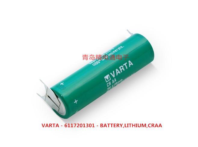 CRAA CR14500 VARAT 瓦尔塔 3V 锂电池 2