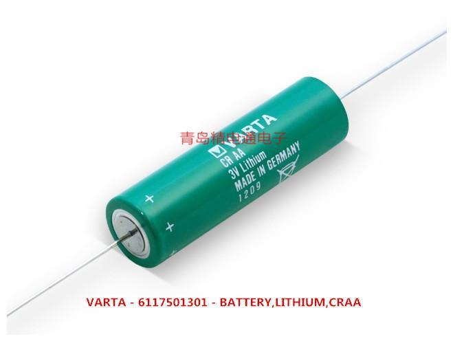 CRAA CR14500 VARAT 瓦尔塔 3V 锂电池 5