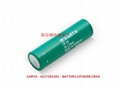 CRAA CR14500 VARAT 瓦尔塔 3V 锂电池 7