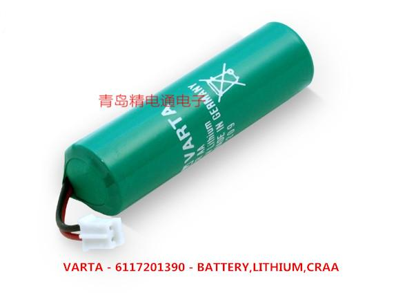 CRAA CR14500 VARAT 瓦尔塔 3V 锂电池 8