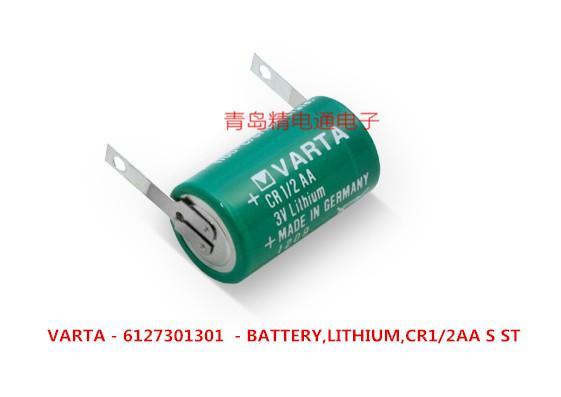 CR1/2AA CR14250 VARAT 瓦尔塔 3V 锂电池 2