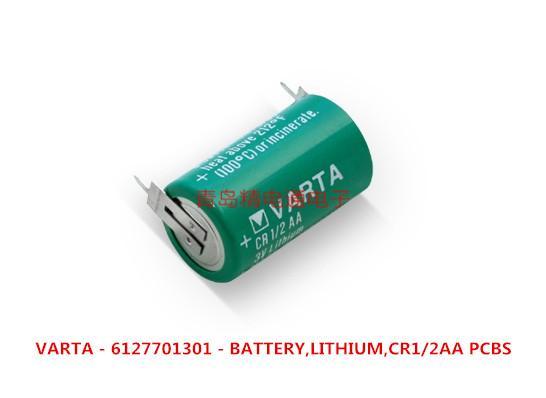 CR1/2AA CR14250 VARAT 瓦尔塔 3V 锂电池 4