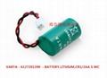 CR1/2AA CR14250 VARAT 瓦尔塔 3V 锂电池 7