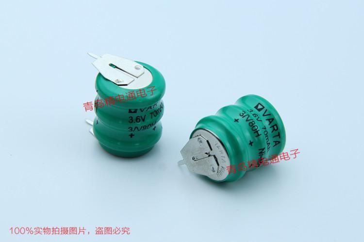 VARTA 3/V80H 3.6V/70mAh 不带脚 Ni-MH Battery  1