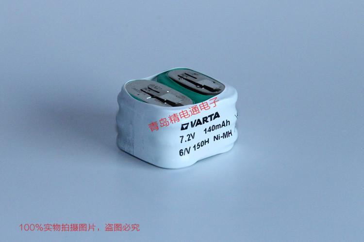 6/V150H 德国 VARTA 瓦尔塔 TR100 TR101 专用电池 7.2V 140mAh 10