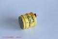 3/CP300H 德国VARAT 瓦尔塔 充电 纽扣 电池组 2PIN脚 3PIN脚 5