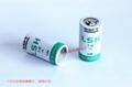 LSH14 C 法国SAFT锂电池 可加插头焊脚