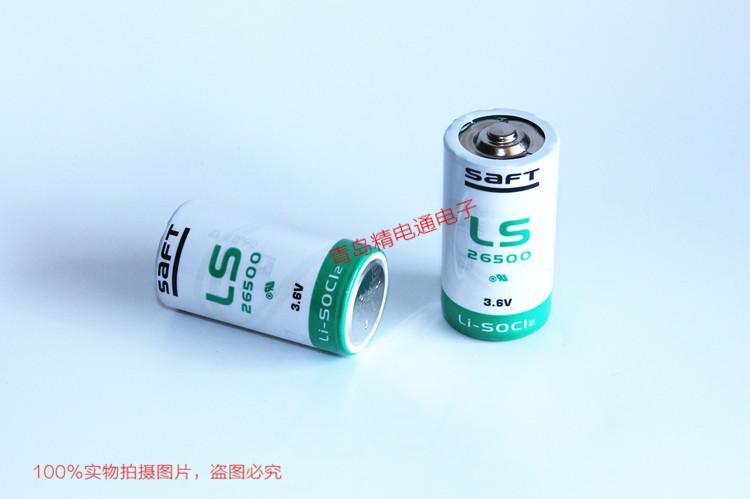 LS26500 C 法国SAFT锂电池 可加插头焊脚 5