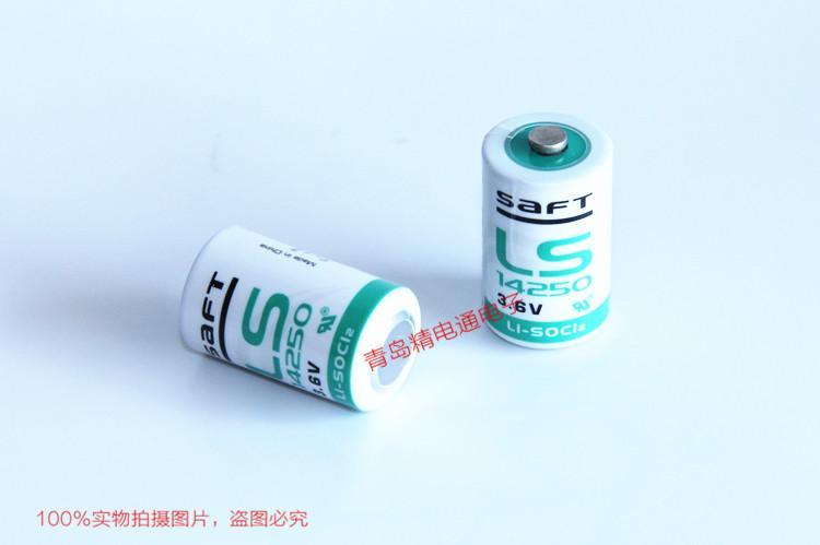 LS14250 1/2AA 法国SAFT锂电池 可加插头焊脚 1