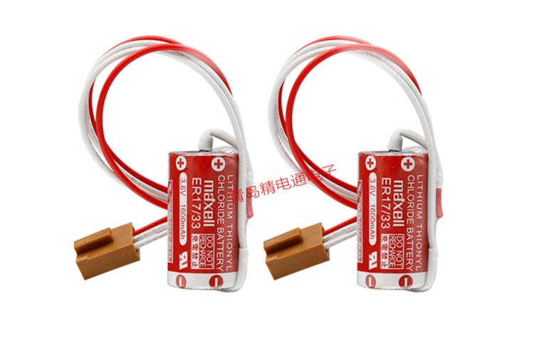 MAXELL ER17/33  2/3A 3.6V 1600mAh Lithium Battery  ER17/33 N3 MX