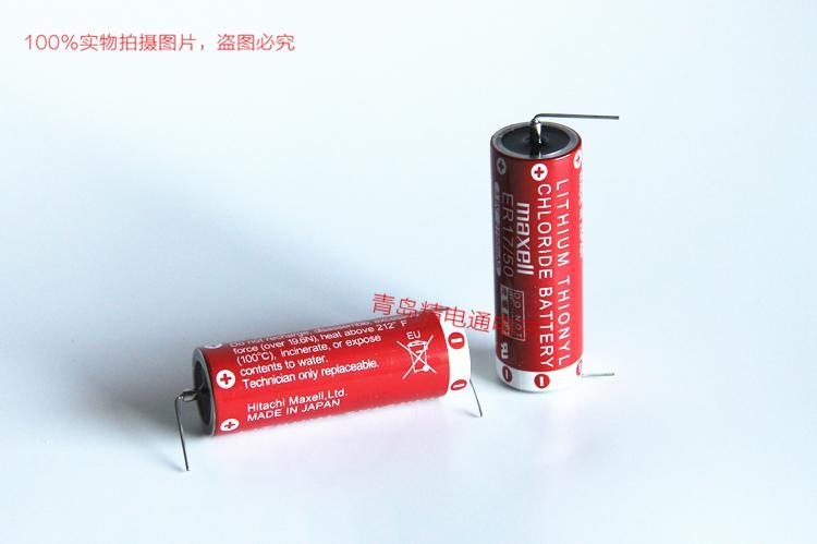 ER17/50 单体 带插头 按要求加插头 Maxell 原厂 原装 3.6V 2750mAh 9