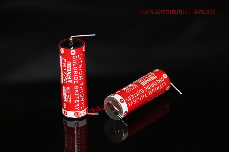 ER17/50 单体 带插头 按要求加插头 Maxell 原厂 原装 3.6V 2750mAh 10