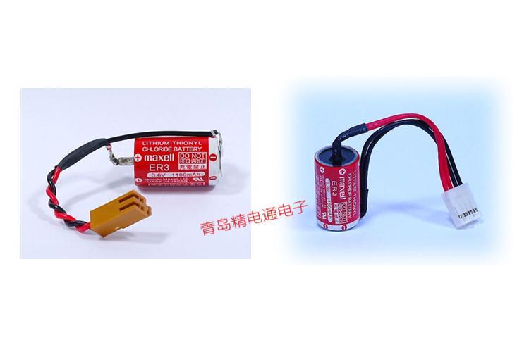 ER3 单体 带插头 按要求加插头 Maxell 原厂 原装 3.6V 1100mAh 4