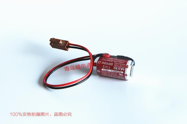 ER3 单体 带插头 按要求加插头 Maxell 原厂 原装 3.6V 1100mAh 6