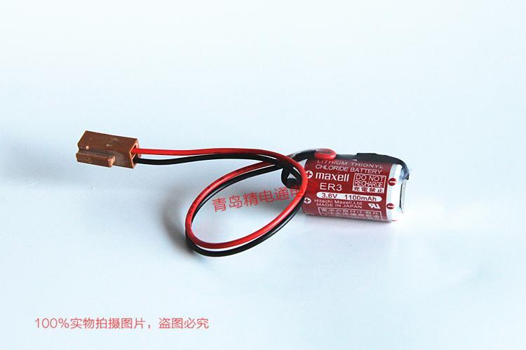 ER3 单体 带插头 按要求加插头 Maxell 原厂 原装 3.6V 1100mAh 7