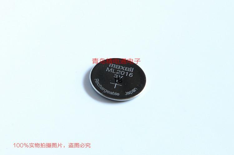 ML2016 单体 带脚 T6 T17 T25 T26 万盛 Maxell 充电纽扣电池 可按要求加焊脚 3