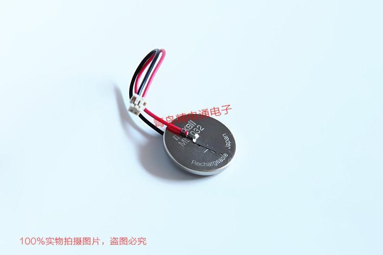 ML2032 万盛 Maxell 锂电池 3V充电纽扣电池 主板用 带插头 纽扣 锂电池   3V 65mAh 9