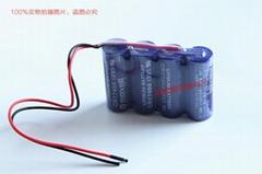 MAXELL CR17450 2Pin 3V  Lithium manganese  battery 4 parallel +Solder pin/plug