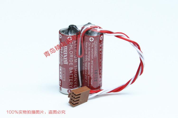 MD500N 50750-1018 2*ER17/50 川崎Kawasaki 机器电池 3