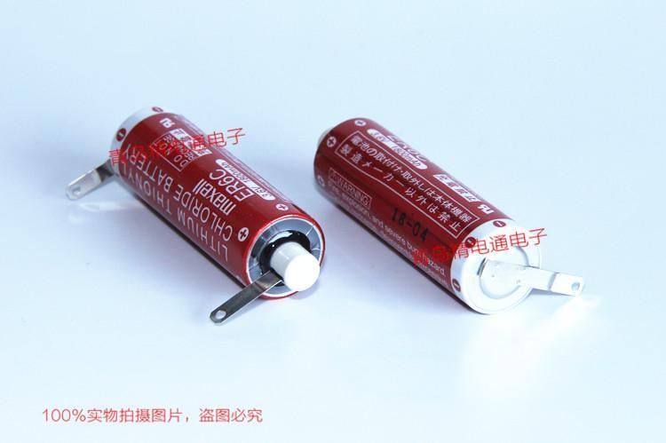 ER6C 单体 按要求加插头 Maxell 原厂 原装 3.6V 1800mAh AA  1800mAh  锂电池 3
