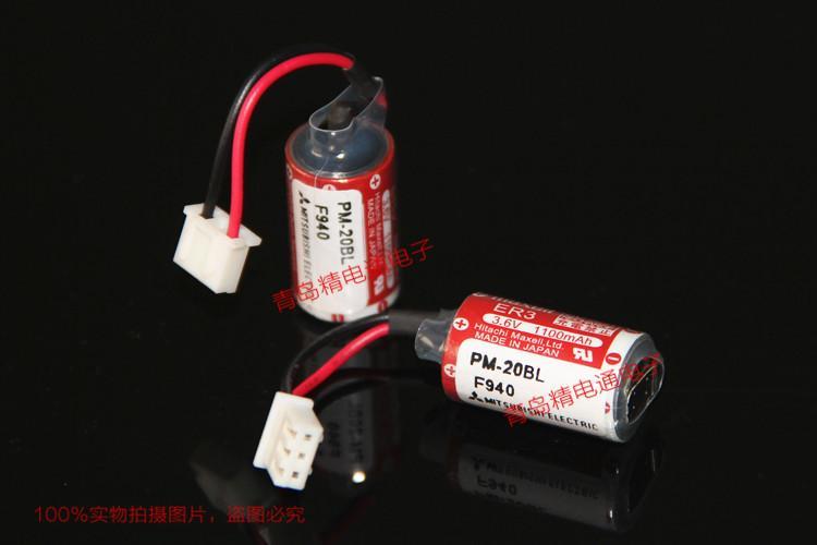 PM-20BL Mitsubishi 三菱 F940 PLC 锂电池 ER3 10