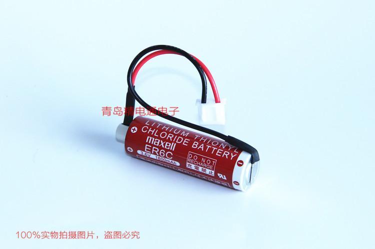 ER6C 带插头 Maxell 原厂 原装 3.6V 1800mAh  prev zoom next  ER6C 带插 7