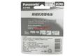 Panasonic battery 2CR5   1400mAh  6V Lithium battery
