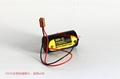 BR-C BR26500 松下Panasonic 锂氟化石墨 电池 可加插头/焊脚