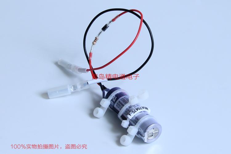 HW0470475 安川yaskawa机械手锂电池 带插头 HW0470475-A 2