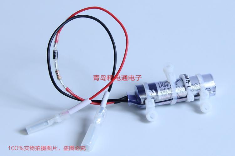 HW0470475 安川yaskawa机械手锂电池 带插头 HW0470475-A 4