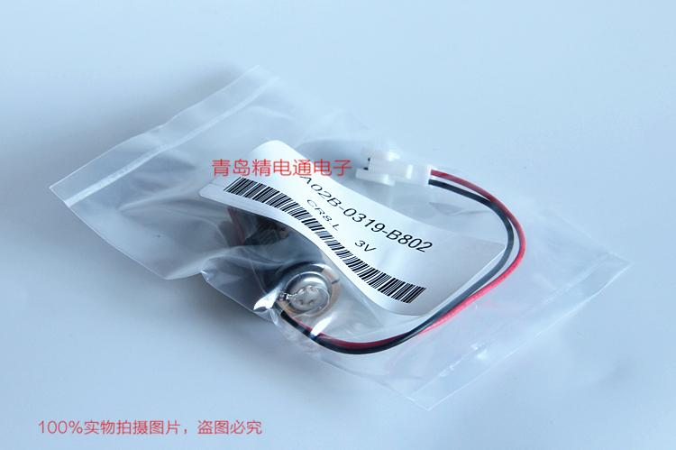 A02B-0319-B802 CR8.L 3V 发那科电池 4