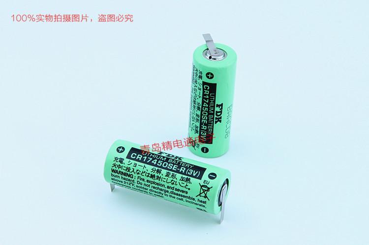 CR17450SE-R 带插头 焊片 焊脚 FDK 富士 锂电池 按要求加插头/组合 2