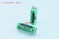CR17450SE-R 带插头 焊片 焊脚 FDK 富士 锂电池 按要求加插头/组合 6
