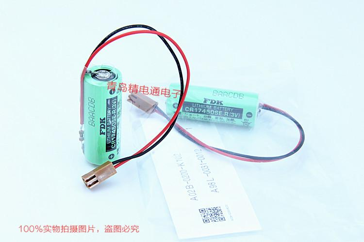 CR17450SE-R 带插头 焊片 焊脚 FDK 富士 锂电池 按要求加插头/组合 13