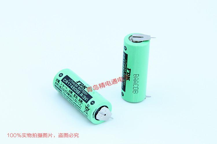 CR17450SE-R 带插头 焊片 焊脚 FDK 富士 锂电池 按要求加插头/组合 15
