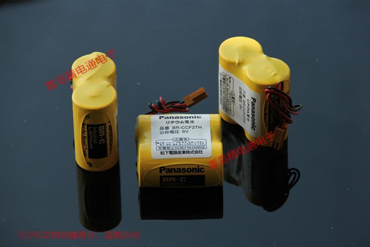 BR-CCF2TH A02B-0001-0902 A06B-0073-K001 FANUC 发那科CNC 锂电池 3