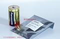A98L-0031-0027 LR14XWA LR14.C FANUC CNC battery